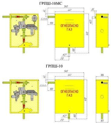Схема ГРПШ-10 и ГРПШ-10МС